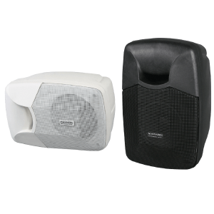 Maxmeen Professional Wall Mount Speaker 50W, MG-PR400